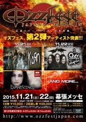 Ozzfest в Японии